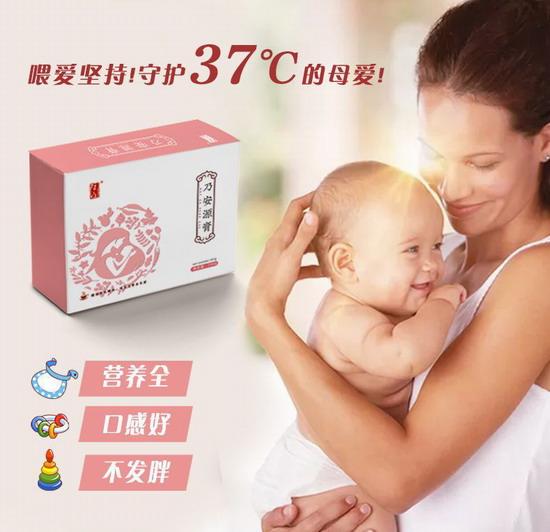 催乳产品 下奶 乃安源粉 颗粒贴牌代加工 首选选华源晨泰